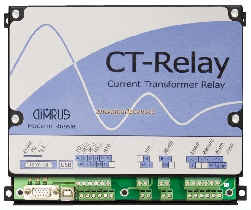 CT-Relay - контроль состояния высоковольтных трансформаторов тока под рабочим напряжением