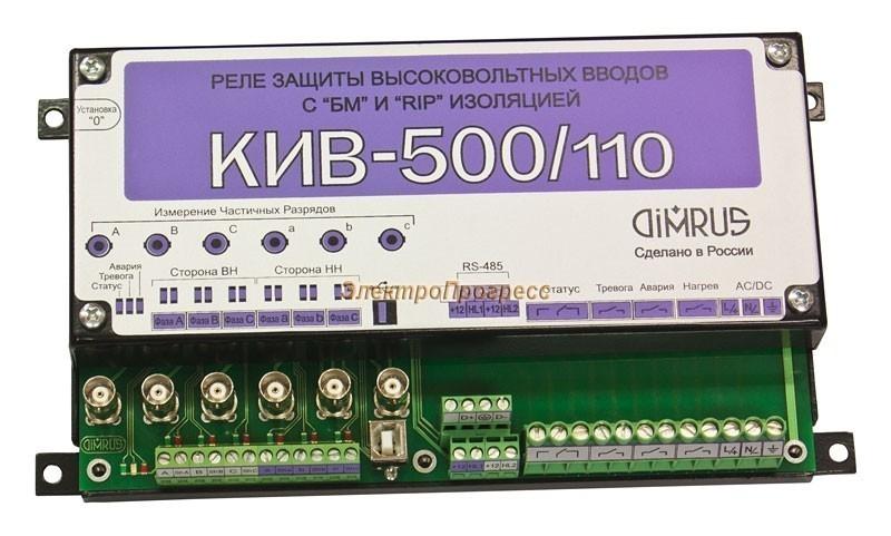 КИВ-500/110 – универсальное реле защиты вводов 110-750 кВ с изоляцией «бумага-масло» и твердой RIP-изоляцией