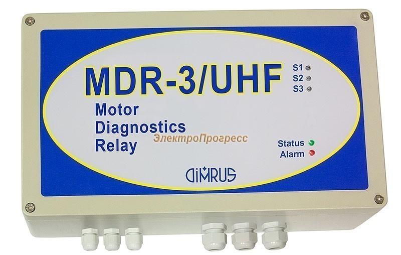 MDR-3/UHF - система мониторинга состояния изоляции высоковольтных генераторов и электродвигателей