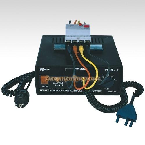 TWR-1J - адаптер для тестирования устройств защитного отключения (MPI-51х)
