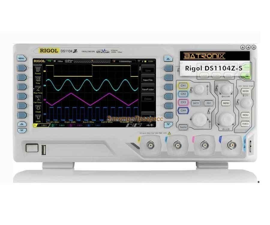 Цифровой осциллограф DS1074Z с опцией встроенного генератора