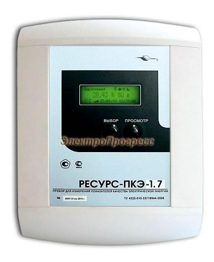 Ресурс-ПКЭ-1.5-и-в прибор для измерений показателей качества электрической энергии (щитовое исполнение)