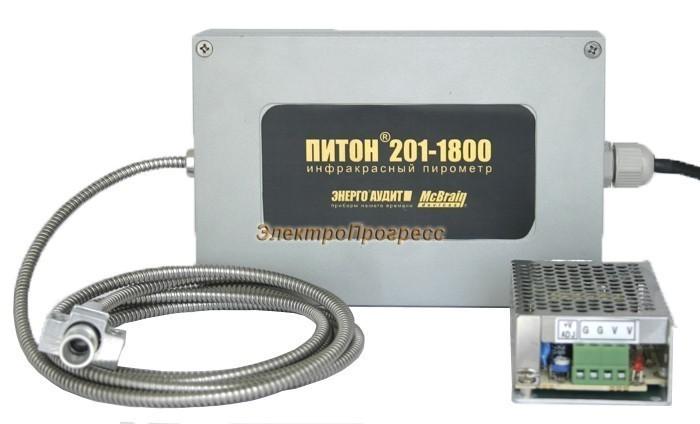 Питон-201-1800 - пирометр
