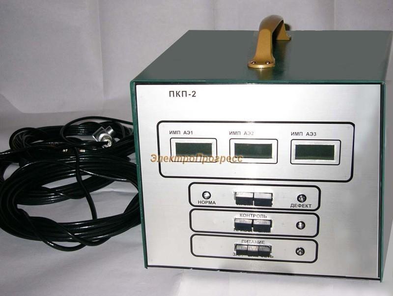 ПКП-2 прибор акустико-эмиссионного контроля фарфоровых покрышек высоковольтных масляных выключателей