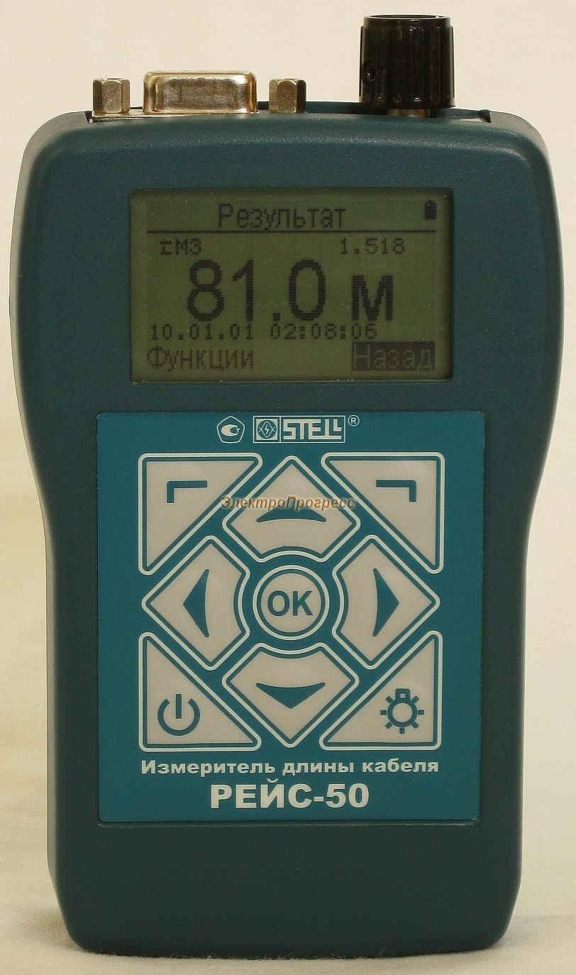РЕЙС-50  цифровой измеритель длины кабелей
