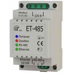 ЕТ-485 - преобразователь интерфейсов Modbus RTU/ASCII (RS-485)–Modbus TCP (Ethernet)