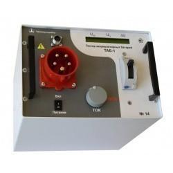 ТАБ-1 прибор для испытаний аккумуляторных батарей подстанций толчковым током