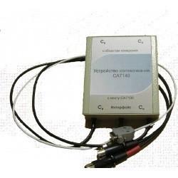 СА7140 - устройство согласования