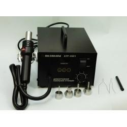 АТР-4501 — станция для пайки горячим воздухом