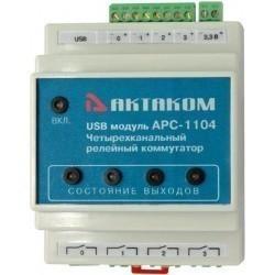 АРС-1104 — четырехканальный релейный usb коммутатор