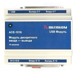 АСЕ-1016 — модуль дискретного ввода-вывода