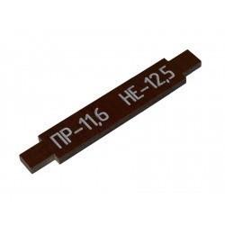 ШКР-2Ю — шаблон для измерения расстояния между контактными пружинами переключателя
