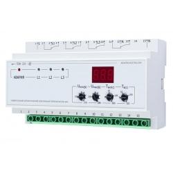 ПЭФ-319 - электронный переключатель фаз