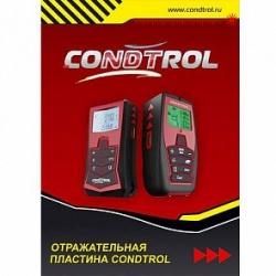 Отражательная Condtrol для лазерных дальномеров