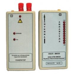 УОСП-МИЭЭ — устройство для определения трассировки скрытой электропроводки и глубины ее залегания