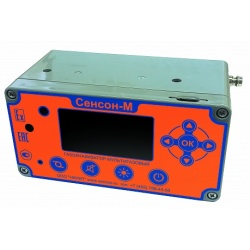 Сенсон-М-3012 - переносной многокомпонентный газоанализатор