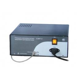 СЭИТ-3 измерительный стенд для электромагнитных испытаний