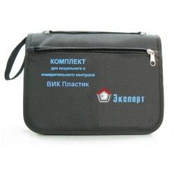 Комплект ВИК «Пластик» по СП 42-103-2003