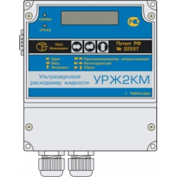 Ультразвуковой расходомер УРЖ2КМ модель 2