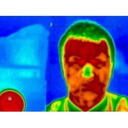 vIRalert 2: система измерения температуры человеческого тела