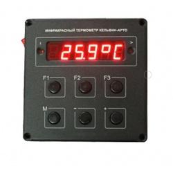 Кельвин Компакт 1200 Д с пультом АРТО (A05) — стационарный ИК-термометр