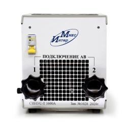 СИНУС-1600 — комплект для испытания автоматических выключателей переменного тока