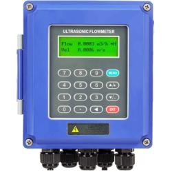 Счётчик тепловой энергии Streamlux SLS-720FE