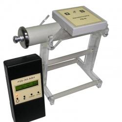 РД-30 - киловольтметр