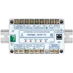 ПАРМА УАЧР 12 — устройство частотной разгрузки