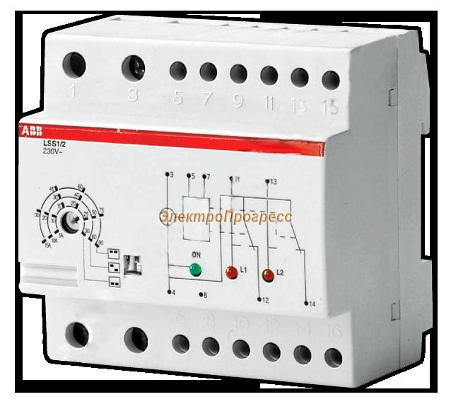 ABB LSS1/2 - реле управления нагрузкой