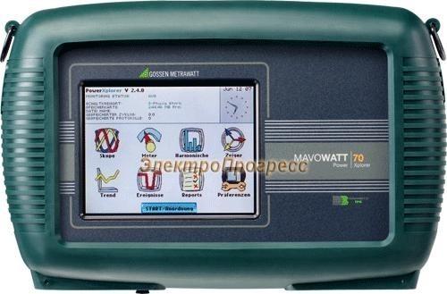 MAVOWATT 70-400 - анализатор качества электроэнергии